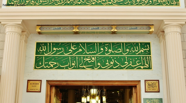 Allah'ın Alim ismi nedir? Esmaül hüsna Alim ne demek? El-Alim anlamı nedir?