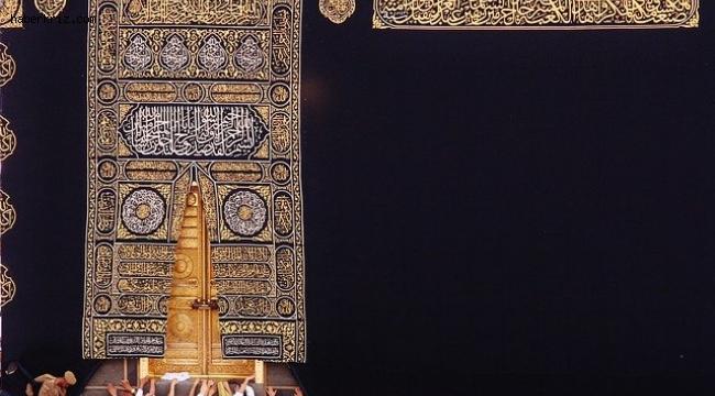 Allah ne demek? Allah ismi nedir? Allah'ın anlamı ve manası nedir?